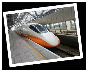 Taipei-Bullet-Train2