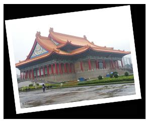 Taipei-Opera-House