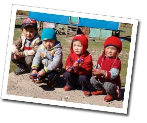 Naryn-kids
