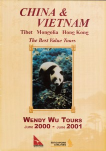 The first Wendy Wu Tours China & Vietnam brochure.