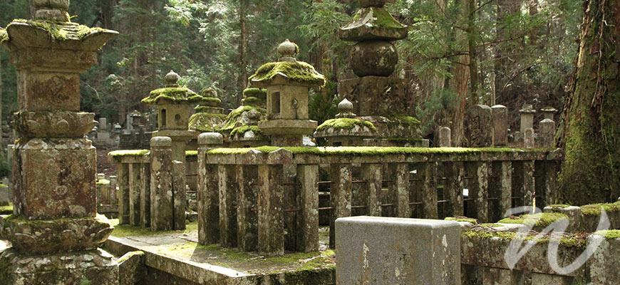 Okunoin-Cemetery
