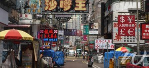 Streets Around Sham Shui Po 48 Hours in Hong Kong