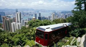 Visit Hong Kong and Victoria Peak