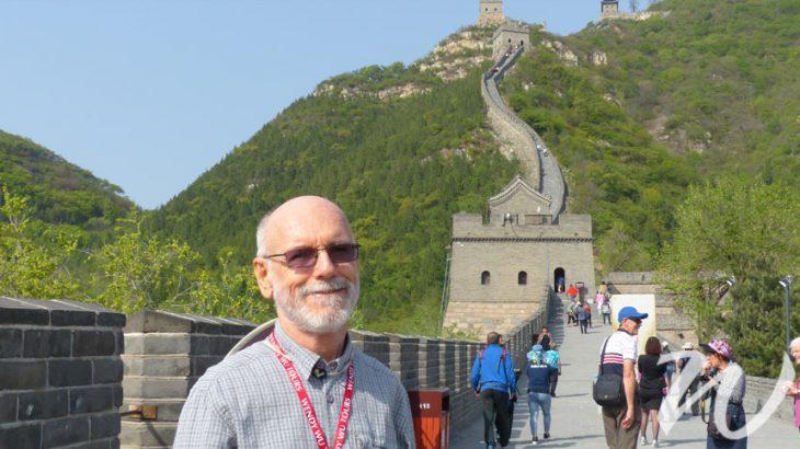 China, The Wendy Wu Way