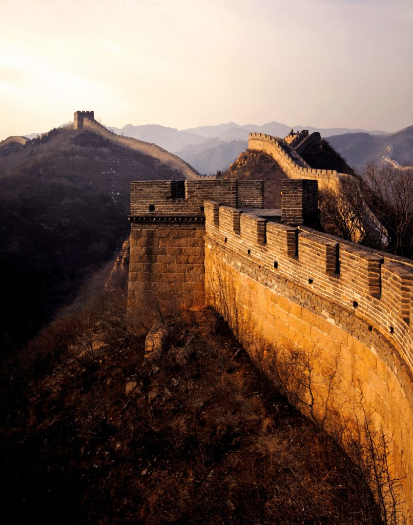 Badaling Section, Great Wall of China, Great Wall