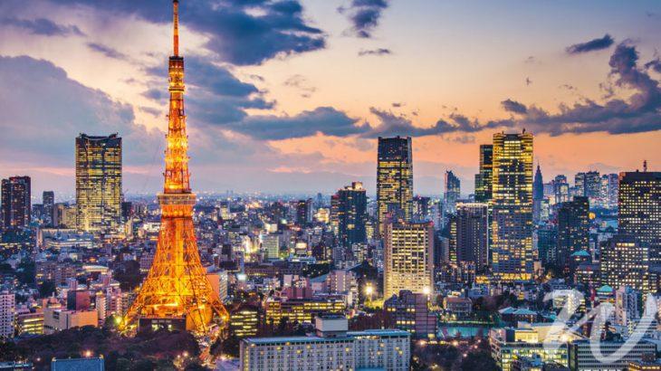 Tokyo skyline, 48 hours in tokyo