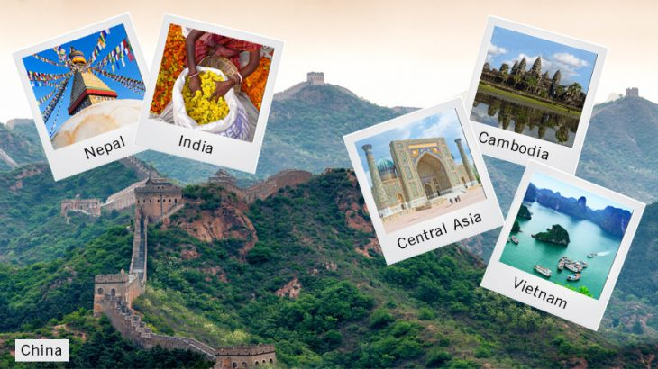 A selection of Multi-Country tour destinations, multi-country tours