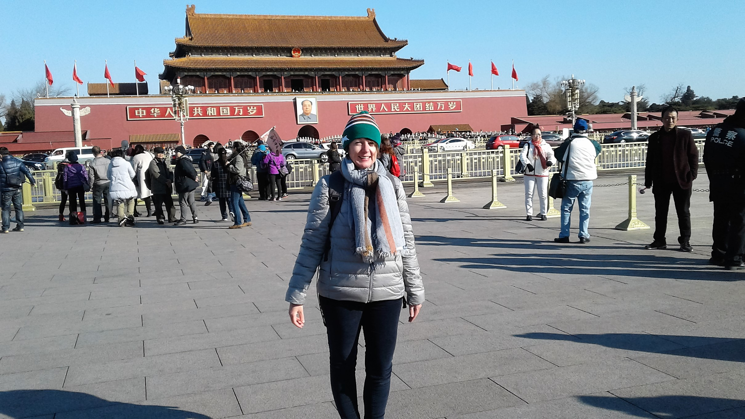 Alison in Tiananmen Square, Beijing taste of china