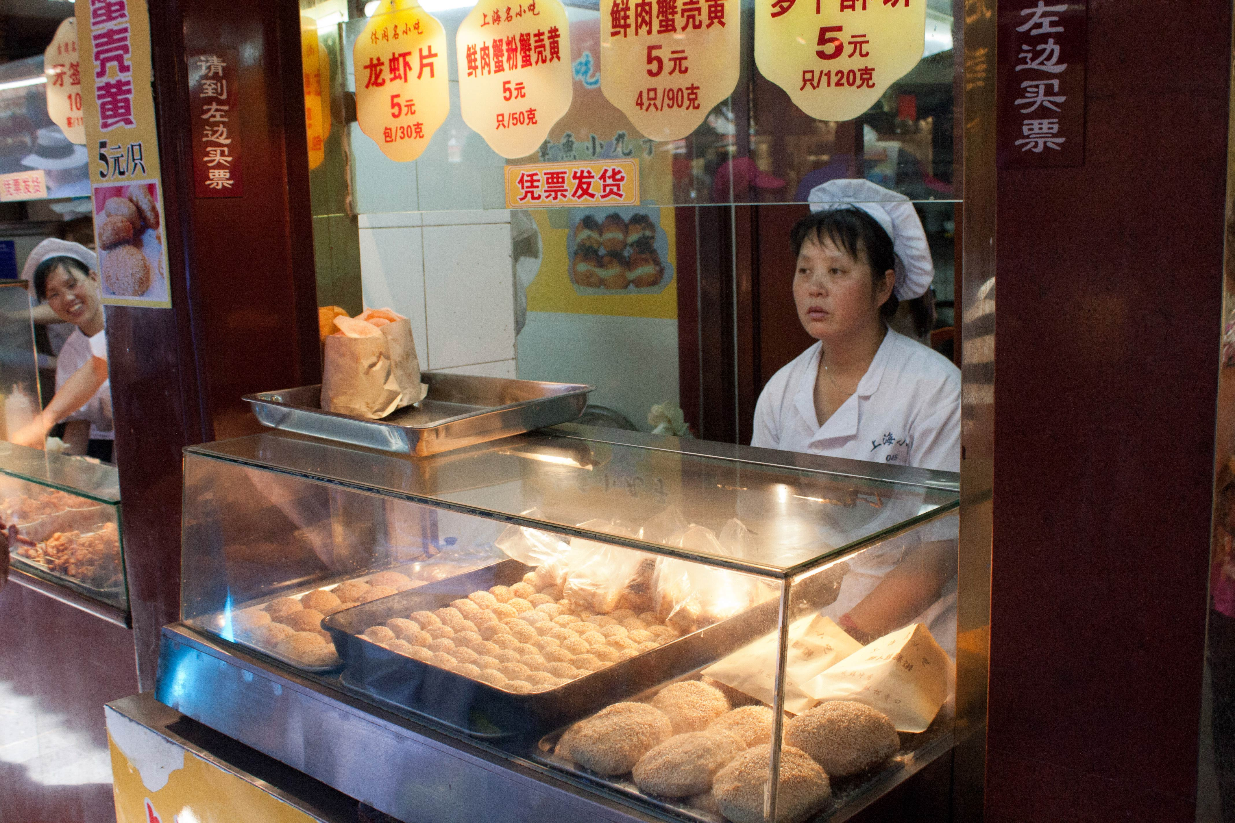 Old Town, Shanghai taste of china