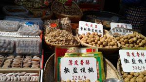 Muslim Quarter, Xian taste of china