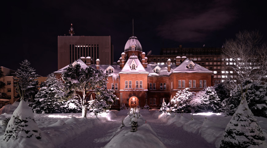 Hokkaido Government House, Japan, asia winter