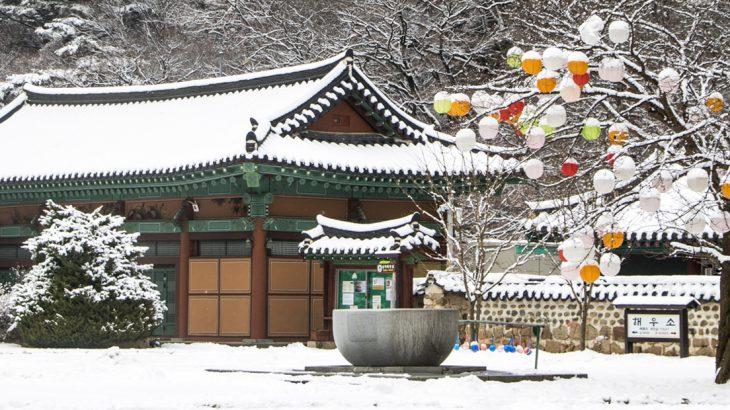 South-Korea-Winter-Wonderland, winter Olympics