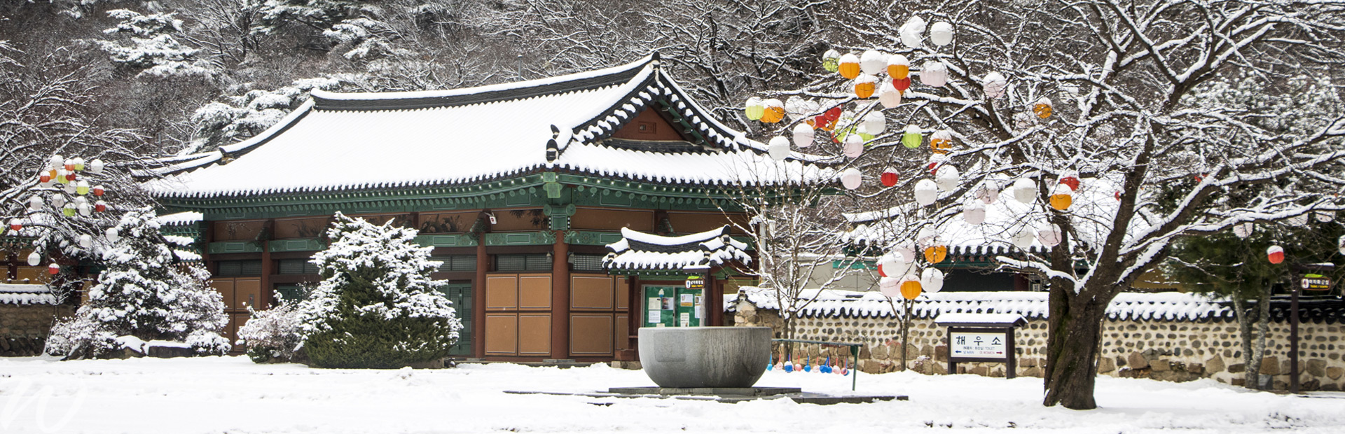 South-Korea-Winter-Wonderland, winter Olympics
