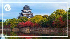 Vibrant autumn in Hiroshima