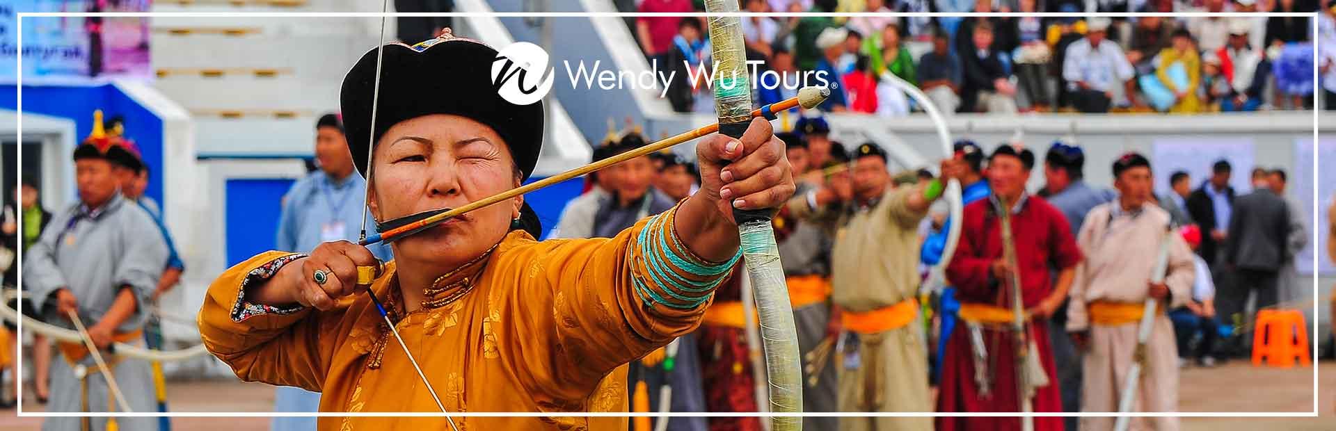 Naadam Festival archery