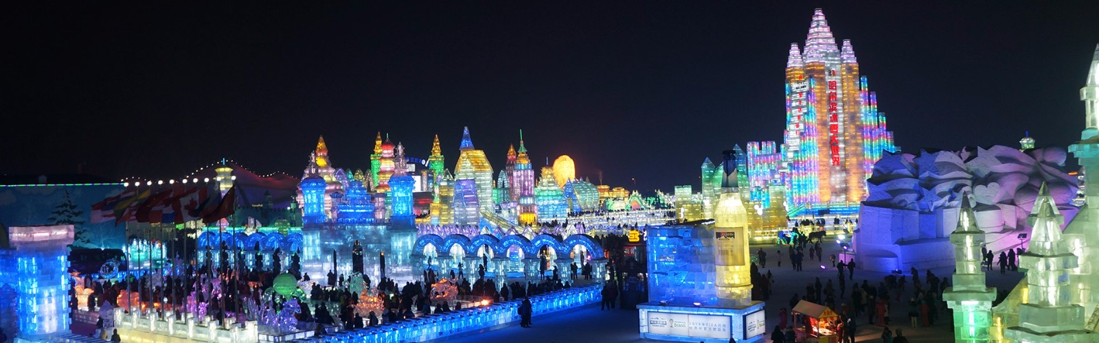 Harbin Ice Festival Short Stay Tour | Wendy Wu Tours