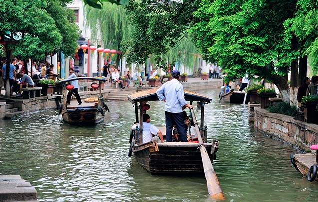 DAY 3: ZHUJIAJIAO