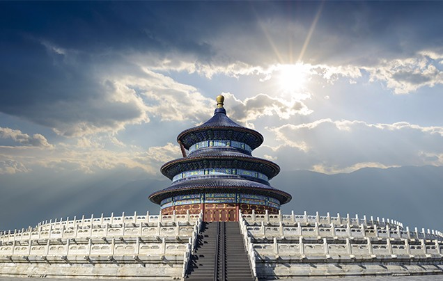 Day 4: Temple of Heaven