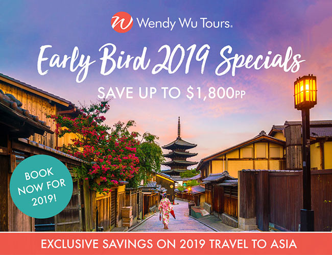 13-Jul-18: 2019 Early Bird Specials Now On Sale