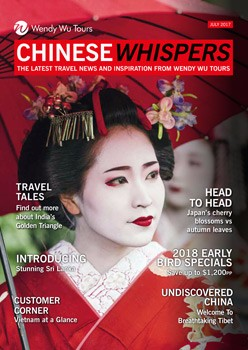 Chinese Whispers Jul 17 brochure