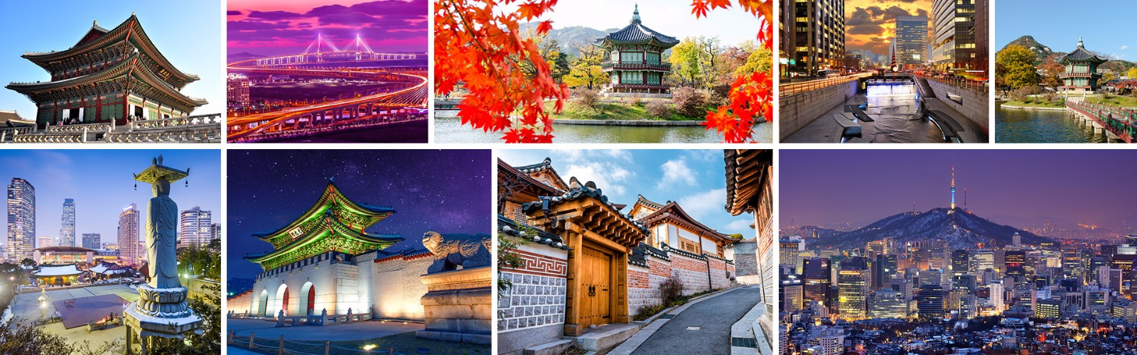Travel Tours To Seoul Korea