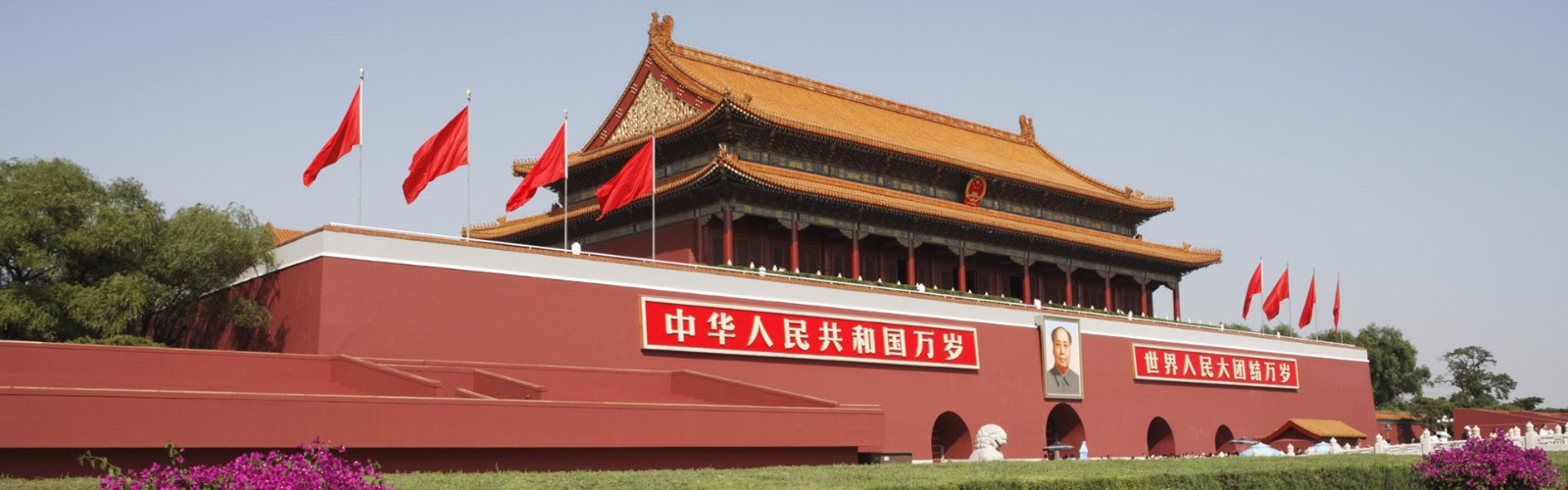 Tiananmen Square Holidays