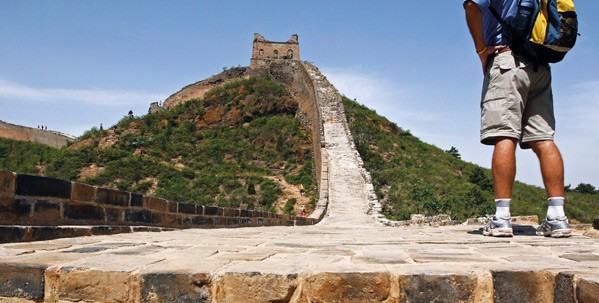 Hike on The Great Wall